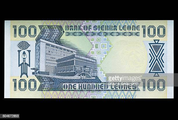100 leones banknote 19801989 reverse with a building Sierra Leone 20th century