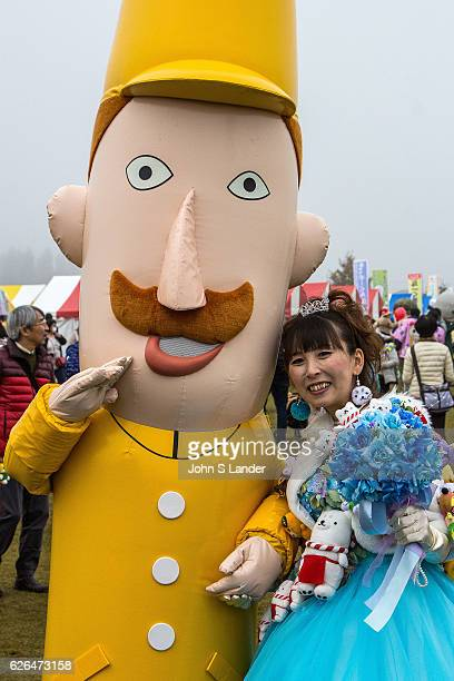 Lerch Mascot Japanese celebrate the silly eccentric and adorable like no other country Its obsession with the yurukyara mascots is a perfect example...