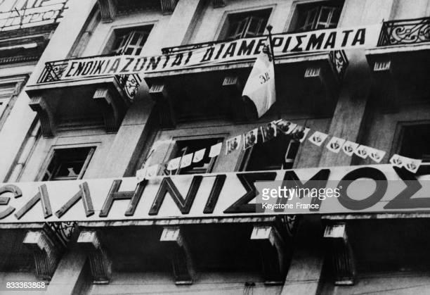 Les drapeaux monarchistes sont mis aux fenêtres des maisons à Athènes Grèce le 14 octobre 1935