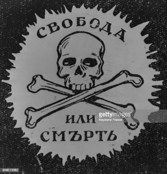 Les mots inscrits sur l'insigne des Oustachis 'la liberté ou la mort' en 1934