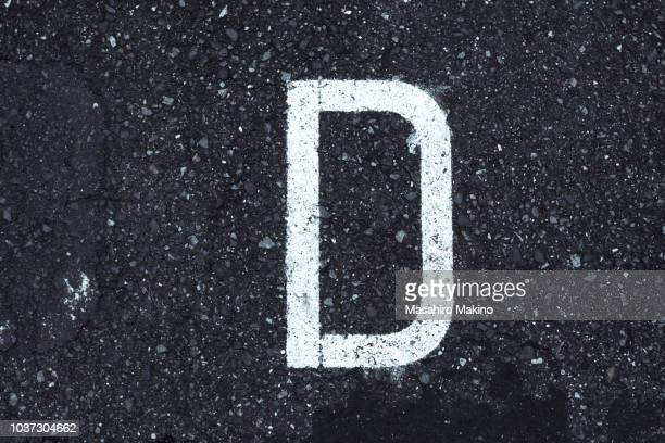 letter d - capital letter stock pictures, royalty-free photos & images