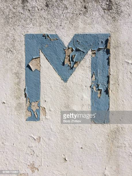letter m. - letter m stock pictures, royalty-free photos & images