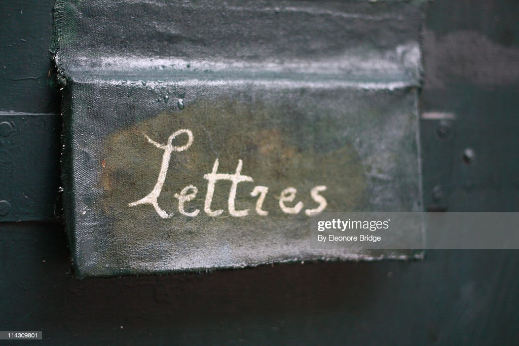 Letterbox : Stock Photo