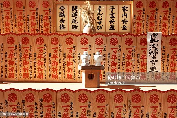 lettering depicting good luck wishes at Kiyomizudera Temple,Kyoto