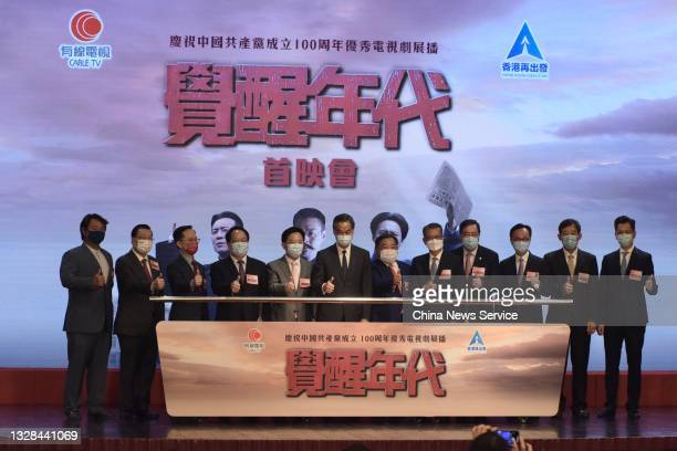 Leung Chun-ying , vice-chairman of the National Committee of the Chinese People's Political Consultative Conference, attends the premiere of...
