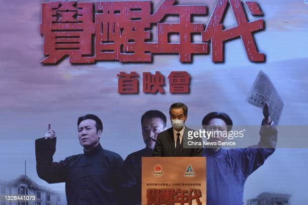 Leung Chun-ying, vice-chairman of the National Committee of the Chinese People's Political Consultative Conference, attends the premiere of...
