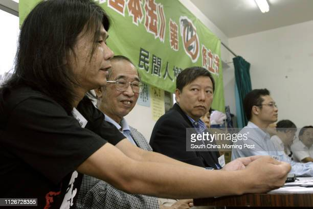 Leung Kwokhung Szeto Wah Lee Cheukyan of the Civil Human Rights Front speak against Article 23 at the Confederation of Trade Unions offices 09 June...