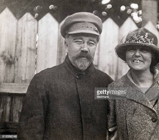 Lev Kamenev a prominent Communist party member and Bolshevik who was executed during Stalin's Great Purge posing with his wife the sister of Leon...