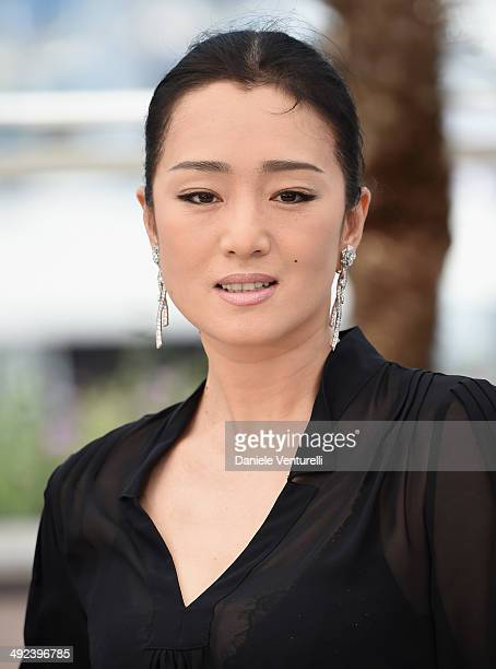 Li Gong attends the 'Coming Home' Photocall during the 67th Annual Cannes Film Festival on May 20 2014 in Cannes France