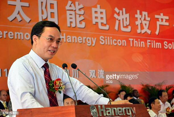 Li Hejun Chairman of Hanergy Holding Group attends a new solar panel plant opening ceremony on June 15 2011 in Chengdu China