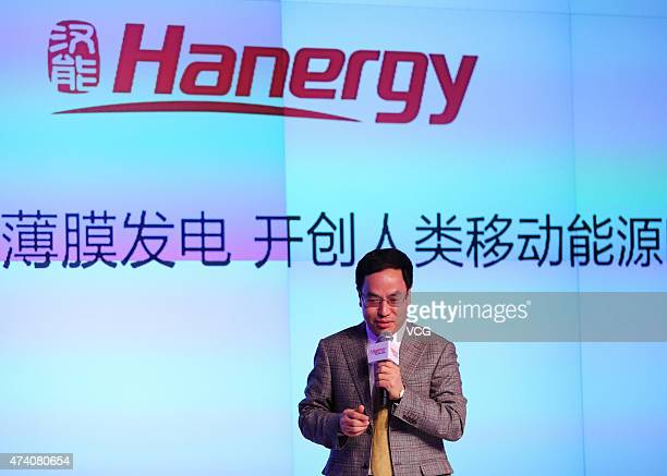 Li Hejun Chairman of Hanergy Holding Group speaks at a launch event for Hanergy's new energy strategies on February 2 2015 in Beijing China