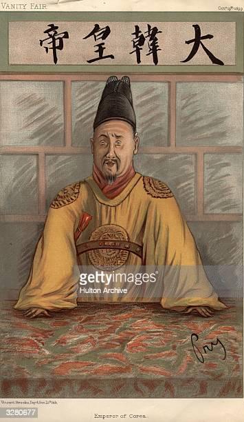 Li Hsi Emperor of Korea from a Vanity Fair cartoon by Pry