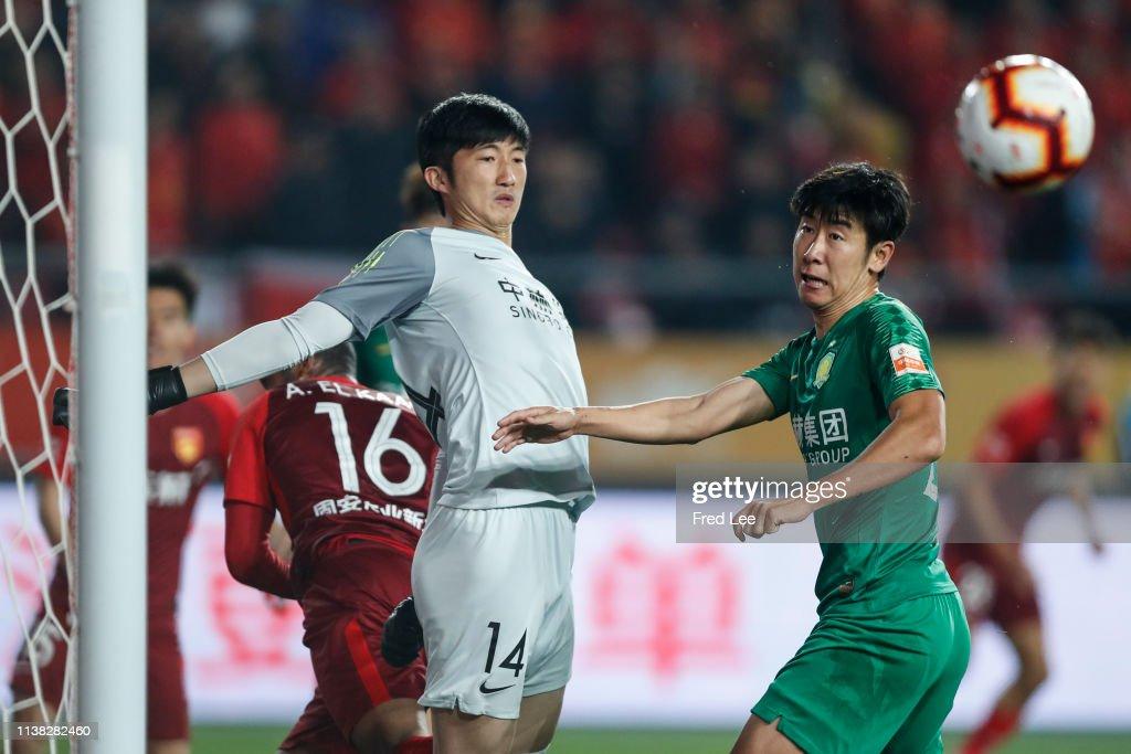 CHN: 2019 China Super League - Hebei China Fortune v Beijing Guoan