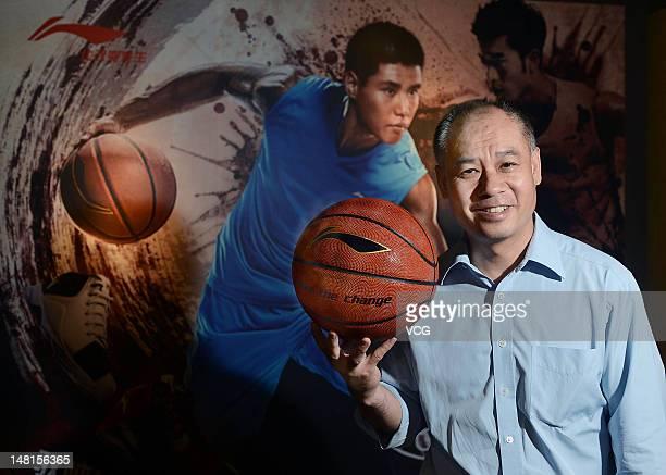 Li Ning founder and chairman of Li Ning Co visits a Li Ning flagship store on July 10 2012 in Chengdu China Li Ning Co Ltd saw its chief executive...