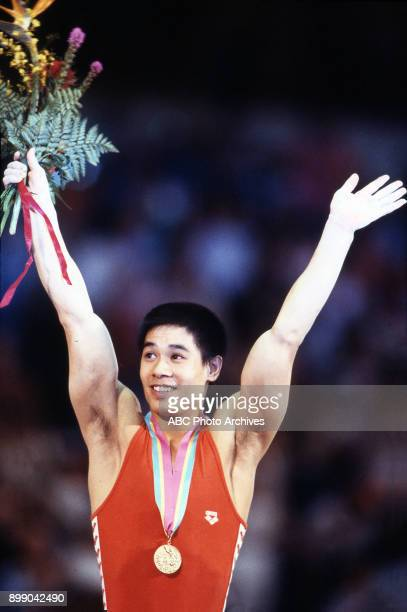 Li Ning Men's Gymnastics medal ceremony Pauley Pavilion at the 1984 Summer Olympics July 31 1984