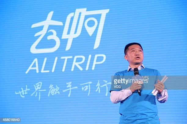 Li Shaohua Alitrip general manager speaks during press conference for Alibaba Group's new online travel business brand 'Alitrip' on October 28 2014...
