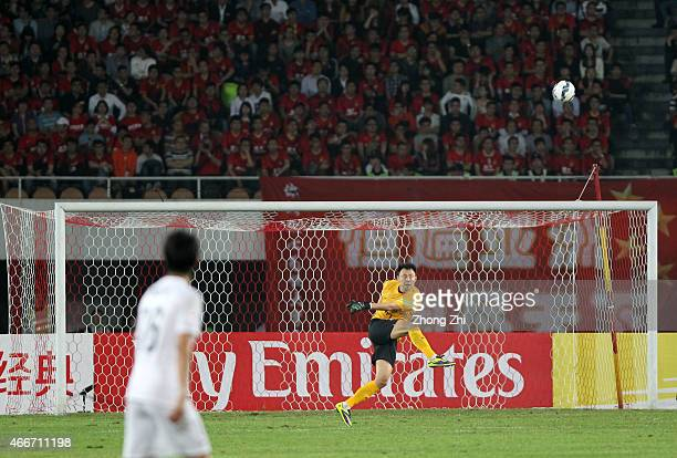 Li Shuai of Guangzhou Evergrande kicks out a long pass during the AFC Asian Champions League Group H match between Guangzhou Evergrande and Kashima...