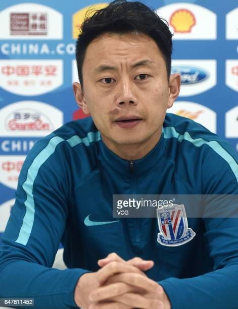 Li Shuai player of Shanghai Shenhua attends the press conference ahead of Chinese Super League between Jiangsu Suning and Shanghai Shenhua at...
