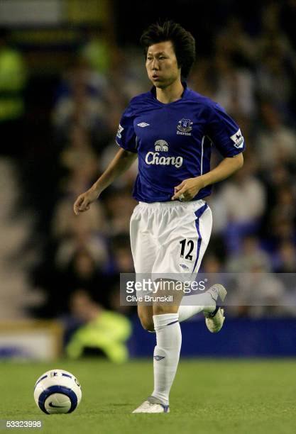 Li Tie of Everton during the friendly match between Everton and Udinese at Goodison Park on August 3, 2005 in Liverpool, England.