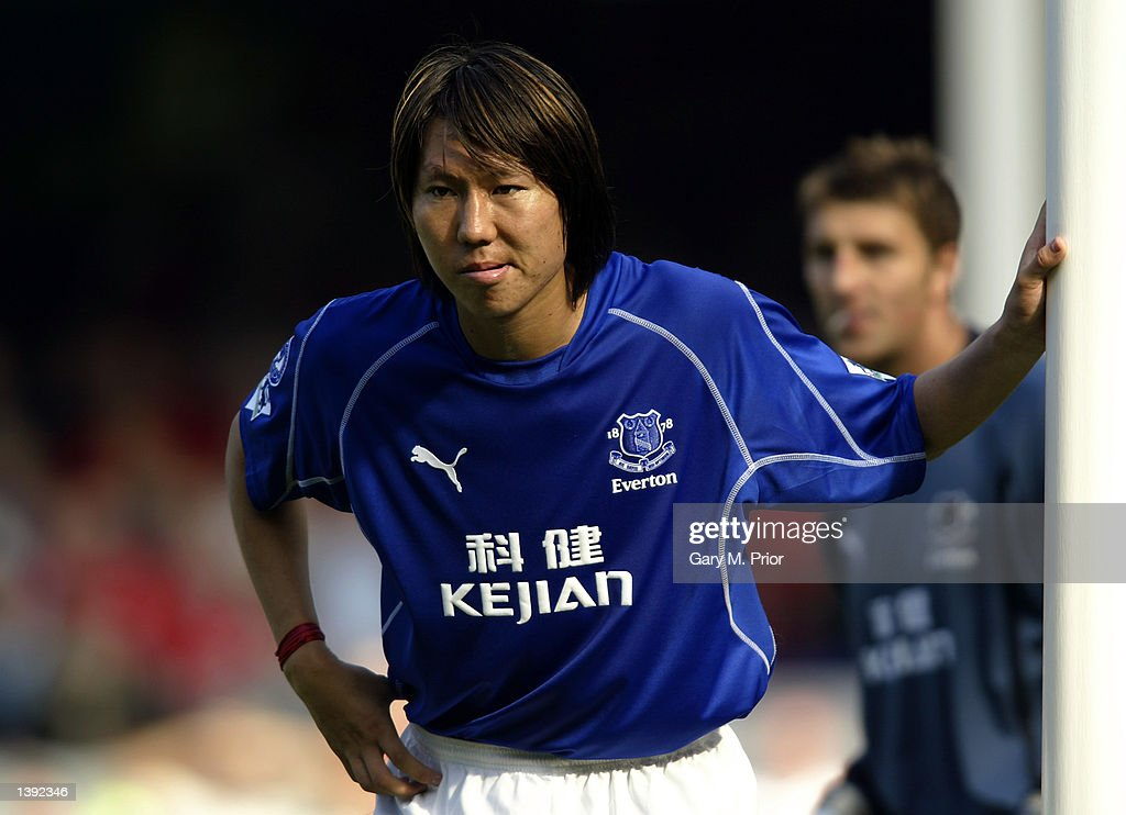 Li Tie of Everton : News Photo