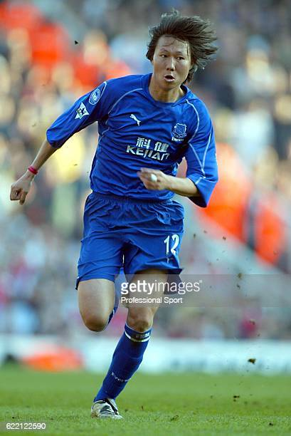 Li Tie of Everton in action during the FA Barclaycard Premiership match held on March 23, 2003 at Highbury, in London. Arsenal won the match 2-1.