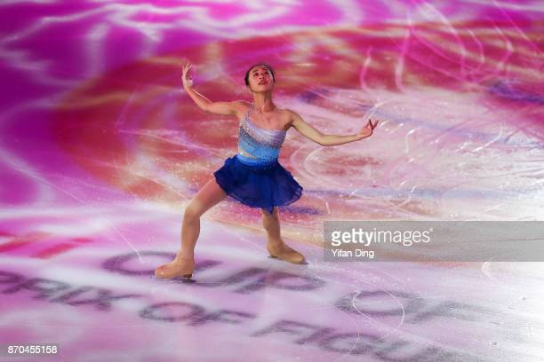 Li Xiangning of China performs during exhibition program of Audi Cup of China ISU Grand Prix of Figure Skating 2017 at Beijing Capital Gymnasium on...