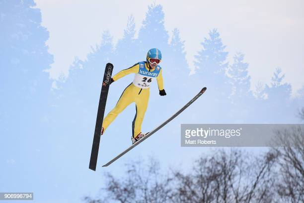 Li Xueyao of China competes in the Qualification Round during day two of the FIS Ski Jumping Women's World cup Zao at Kuraray Zao Schanze on January...