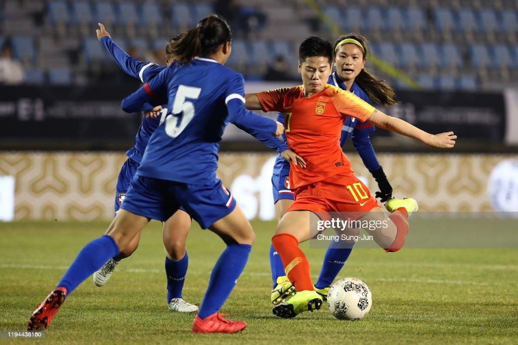 Chinese Taipei v China - Women's EAFF E-1 Football Championship : News Photo