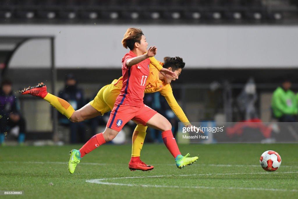 South Korea v China - EAFF E-1 Women's Football Championship