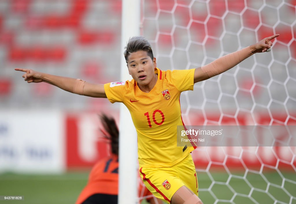 Philippines v China - AFC Women's Asian Cup Group A : News Photo