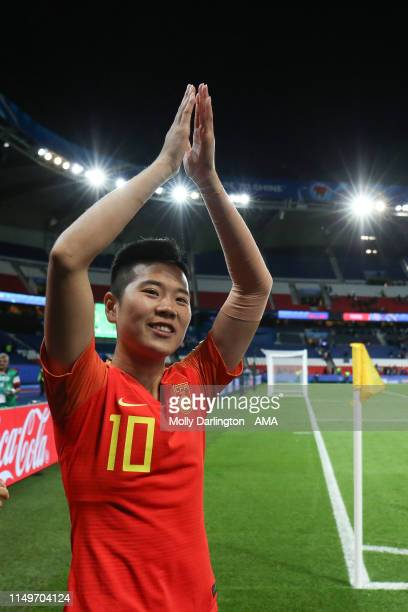 Li Ying of China celebrates victory after the 2019 FIFA Women's World Cup France group B match between South Africa and China PR at Parc des Princes...