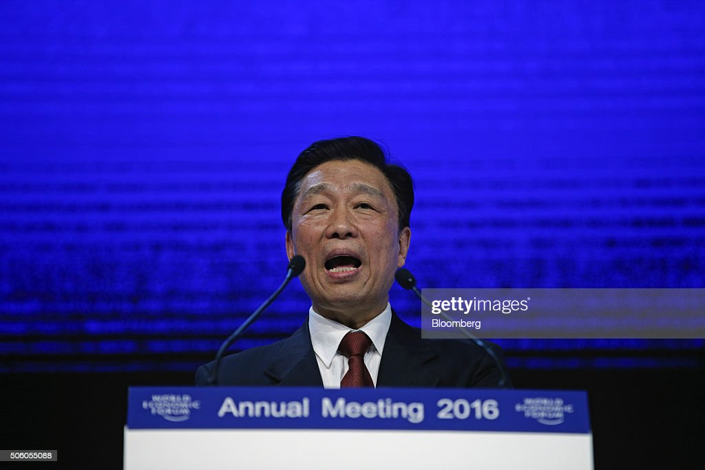 Li Yuanchao, China's vice president, speaks during a special session at the World Economic Forum (WEF) in Davos, Switzerland, on Thursday, Jan. 21, 2016. World leaders, influential executives, bankers and policy makers attend the 46th annual meeting of the World Economic Forum in Davos from Jan. 20 - 23. Photographer: Matthew Lloyd/Bloomberg via Getty Images