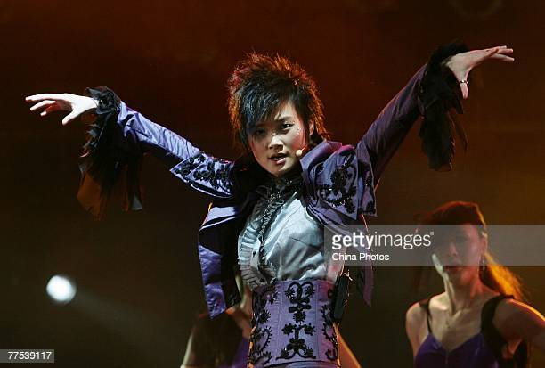 Li Yuchun winner of reality show 'Super Girl Voice' 2005 performs in her vocal concert on October 27 2007 in Nanjing of Jiangsu Province China...