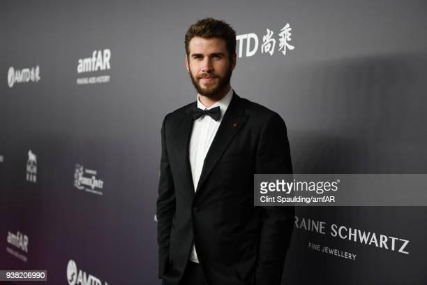Liam Hemsworth attends the amfAR Hong Kong Gala 2018 at Shaw Studios on March 26 2018 in Hong Kong Hong Kong