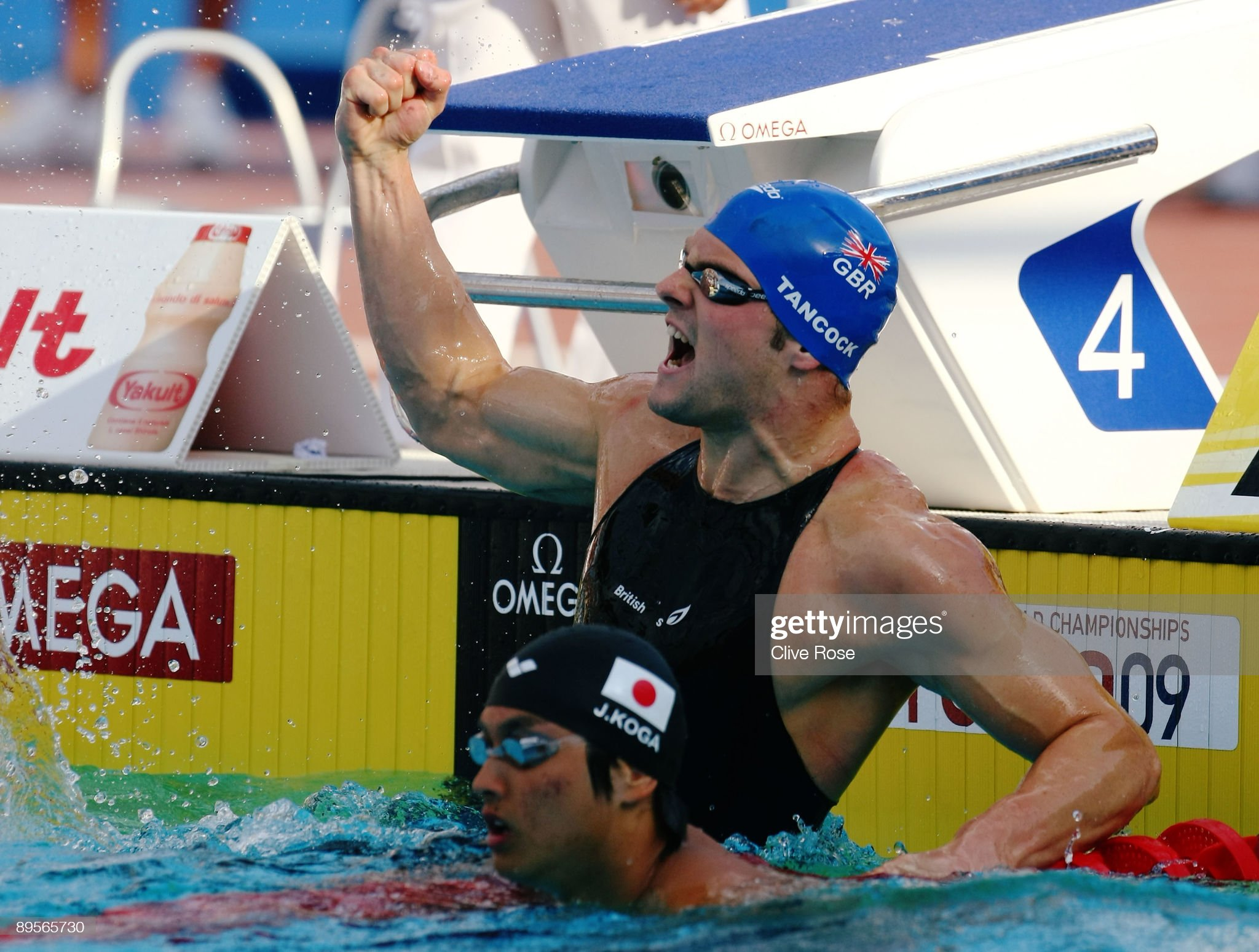 Swimming Day Eight - 13th FINA World Championships : Fotografía de noticias