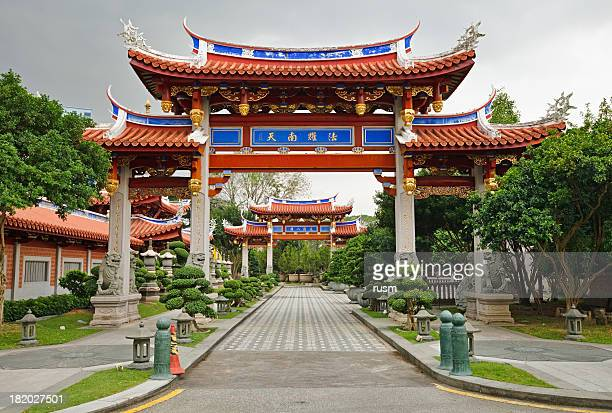 lian shan shuang lin, singapore - shaolin monastery stock photos and pictures