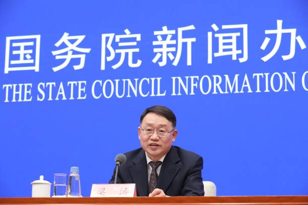 CHN: News Conference On China's Banking And Insurance Sectors In Beijing