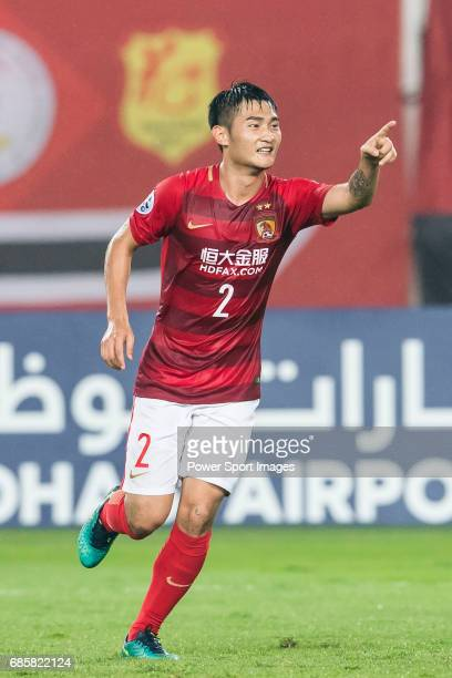 Liao Lisheng of Guangzhou Evergrande FC celebrates during their AFC Champions League 2017 Match Day 1 Group G match between Guangzhou Evergrande FC...