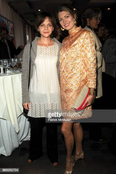 Libby Spears and Kee Edwards attend WELCOME TO GULU EXHIBITION AND BENEFIT ART SALE ANTIHUMAN TRAFFICKING INNITIATIVE at The United Nations on May 12...