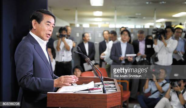 Liberal Democratic Party lawmaker and former Education Minister Hakubun Shimomura holds a news conference to address allegations about donations in a...