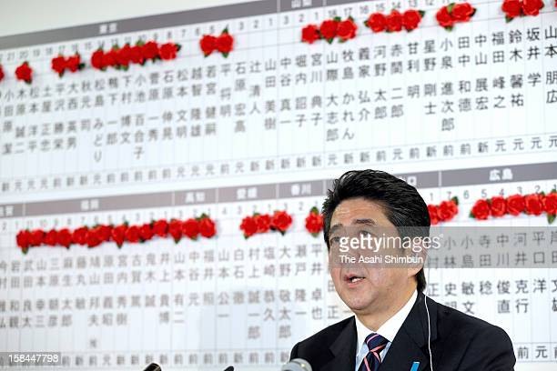 Liberal Democratic Party president Shinzo Abe speaks during a press conference at their headquarters on December 16 2012 in Tokyo Japan The LDP and...