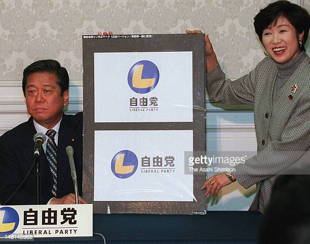 Liberal Party President Ichiro Ozawa and the party spokeswoman Yuriko Koike show their party's logo during a press conference on January 14 1998 in...