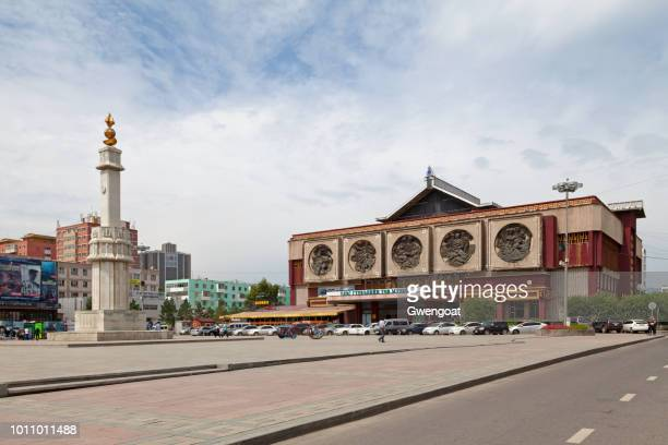 liberty square in ulan bator - gwengoat stock pictures, royalty-free photos & images