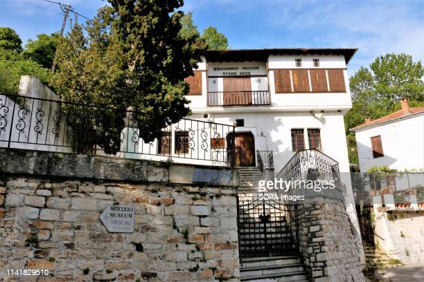 A library seen in Millies Village at Pelion Greece The Greek region of Pelion is named after the Mountain and is full of villages showcasing the...