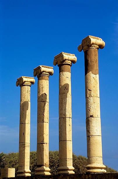 Libya, Near Tripoli, Leptis Magna, Temple Of Rome & Augustus