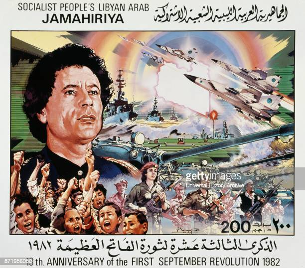 Libyan propaganda poster 1982 depicting the Libyan leader Muammar Mohammed Abu Minyar Gaddafi a Libyan revolutionary politician and political theorist