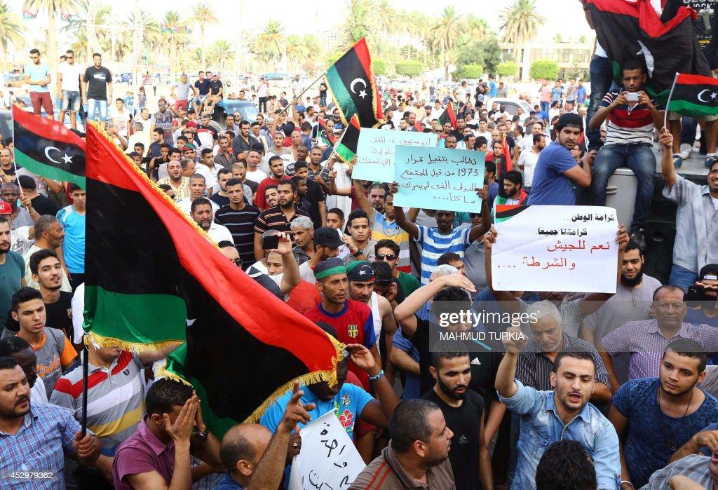 LIBYA-UNREST : News Photo