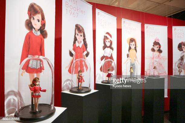 Liccachan dolls by toymaker Tomy Co are displayed at Tokyo's Matsuya Ginza department store on March 22 in a new exhibit commemorating the 50th...
