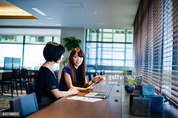 現代の日本 実業家 ライフスタイル