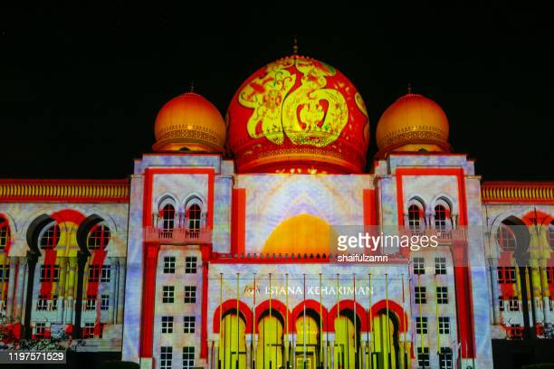 light projection on istana kehakiman at festival light and motion putrajaya (lampu) 2019 for new year celebration in putrajaya. - shaifulzamri stock pictures, royalty-free photos & images